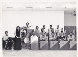 1975-76 AKO